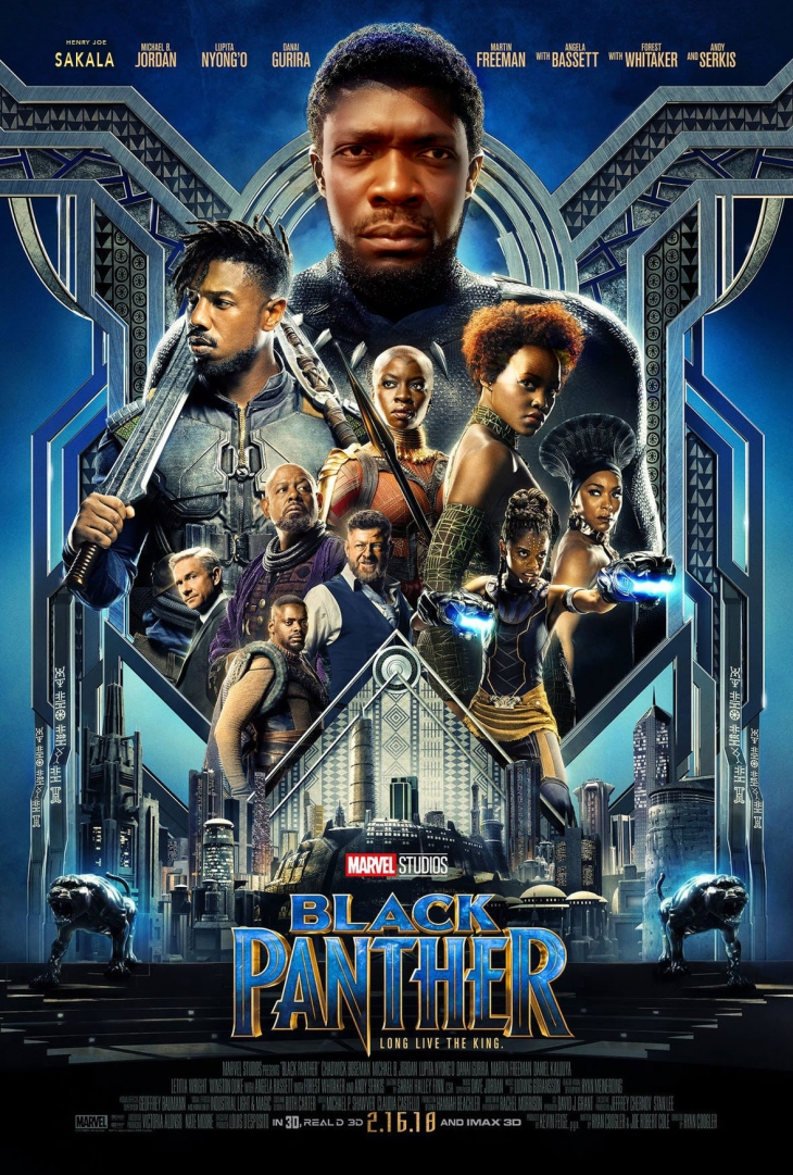 Black-Panther-poster-main HJS